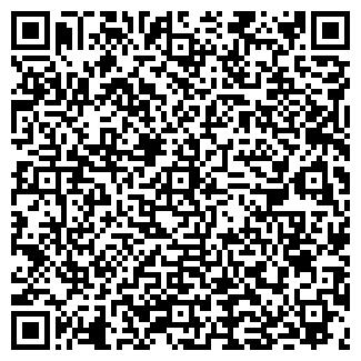 QR-код с контактной информацией организации АППЕТИТНЫЙ