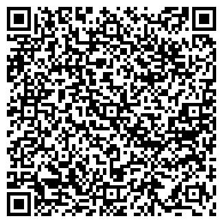 QR-код с контактной информацией организации АССОРТИ МАГАЗИН