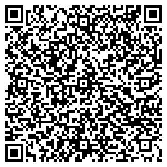 QR-код с контактной информацией организации БОЧАРОВА Г. А. ЧП