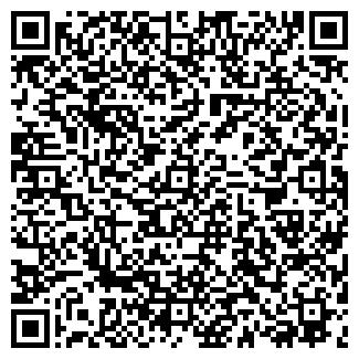 QR-код с контактной информацией организации БУЯНОВСКИЙ