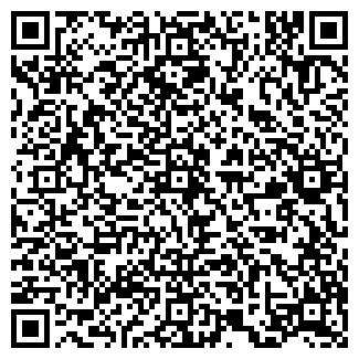 QR-код с контактной информацией организации ВАЛЕРИК