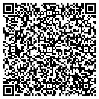 QR-код с контактной информацией организации ВКУСНЯТИНА