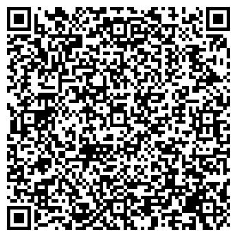 QR-код с контактной информацией организации ВЫГОДЯНСКАЯ О. П. ЧП