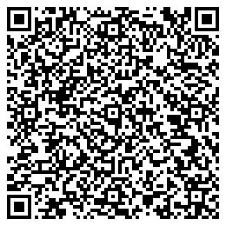 QR-код с контактной информацией организации ГЕРЦОГ