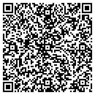 QR-код с контактной информацией организации ГЛИЖЕН