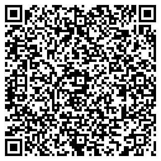 QR-код с контактной информацией организации ДЖЕМКА