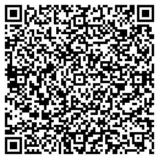 QR-код с контактной информацией организации ДИЕТА 189