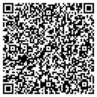 QR-код с контактной информацией организации ЗОЛОТОЙ ВЕК-2000