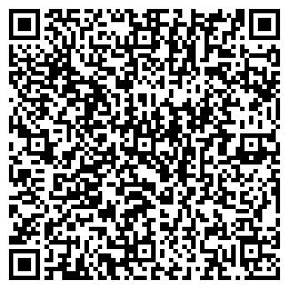 QR-код с контактной информацией организации ИВА-26