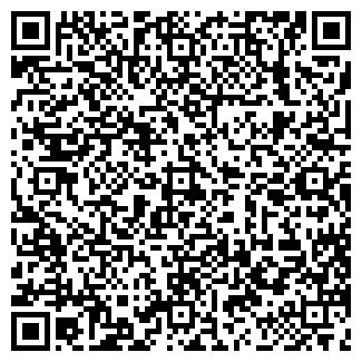 QR-код с контактной информацией организации КАРТАС-ТОМЬ