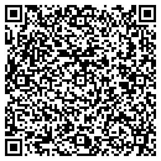 QR-код с контактной информацией организации КАШТАК
