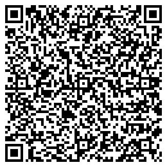 QR-код с контактной информацией организации КОЛИБРИ МАГАЗИН