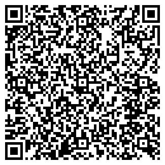 QR-код с контактной информацией организации КУХТЕРИНСКИЙ