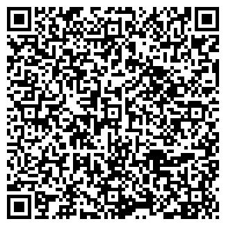QR-код с контактной информацией организации ЛИДЕР 1