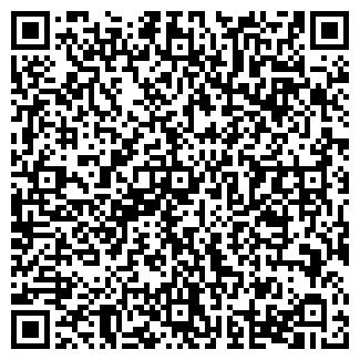 QR-код с контактной информацией организации МИЛЕДИ-СН