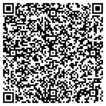 QR-код с контактной информацией организации НА ВСЯКИЙ СЛУЧАЙ