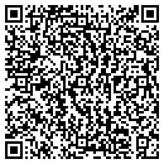 QR-код с контактной информацией организации НЕЖЕНКА