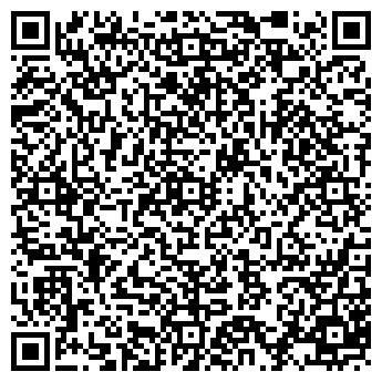 QR-код с контактной информацией организации ПАВЛИК ТОРГОВЫЙ ПАВИЛЬОН