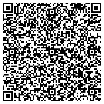 QR-код с контактной информацией организации СТАНЦИЯ ПО БОРЬБЕ С БОЛЕЗНЯМИ ЖИВОТНЫХ