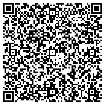 QR-код с контактной информацией организации ПИНГВИН СКЛАД-МАГАЗИН