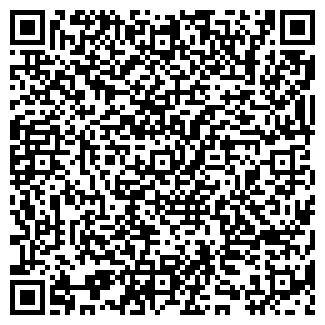 QR-код с контактной информацией организации ПЛЕХАНОВСКИЙ