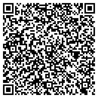 QR-код с контактной информацией организации ПРИЯТНЫЙ
