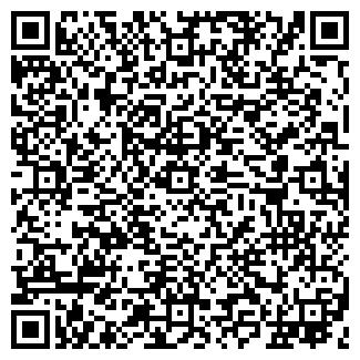 QR-код с контактной информацией организации ПРОВАНСАЛЬ