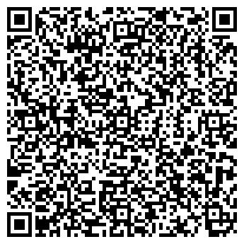 QR-код с контактной информацией организации ПУШКИНСКИЙ ГАСТРОНОМ