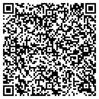 QR-код с контактной информацией организации РИФЕЙ-Т