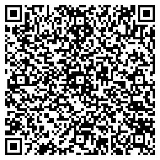 QR-код с контактной информацией организации СВЕН НКП