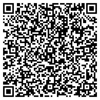 QR-код с контактной информацией организации СЕВЕРНЫЙ ЦОТ