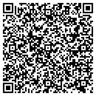 QR-код с контактной информацией организации СЕЛЕНА-В