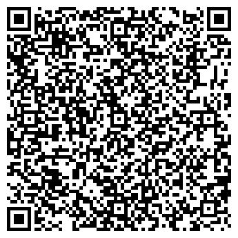QR-код с контактной информацией организации СИБИРСКИЙ БАЛЬЗАМ