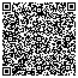 QR-код с контактной информацией организации СИДЕН