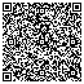 QR-код с контактной информацией организации СКИПЕТР