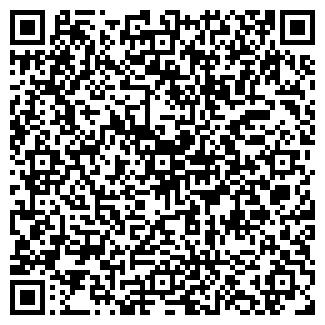 QR-код с контактной информацией организации СЧАСТЬЕ МОЕ