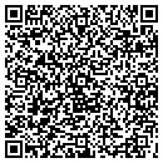 QR-код с контактной информацией организации ТЕЛЕ-Ц