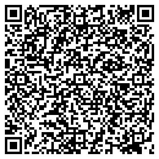 QR-код с контактной информацией организации ТРОЯН ЧП