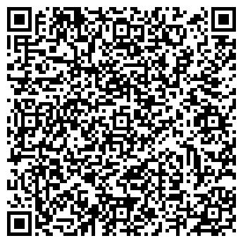QR-код с контактной информацией организации ФЛАГМАН МАГАЗИН ЛЕСТО