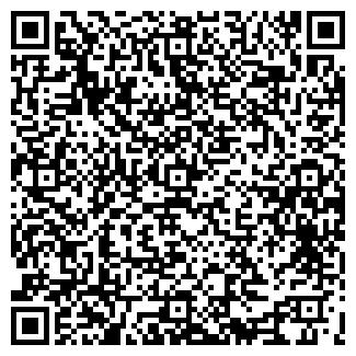 QR-код с контактной информацией организации ФРУКТЫ