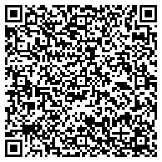 QR-код с контактной информацией организации ХЭППИ