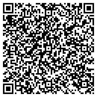 QR-код с контактной информацией организации ШАРО ПАВИЛЬОН