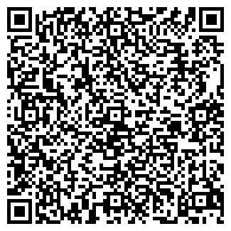 QR-код с контактной информацией организации ЭУШТА
