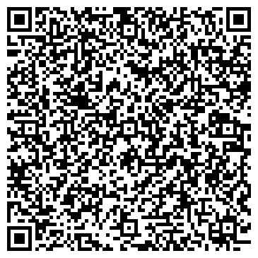 QR-код с контактной информацией организации ВЕСЕЛЫЙ ХУТОРОК СЕТЬ ВИННЫХ МАГАЗИНОВ