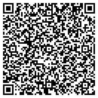 QR-код с контактной информацией организации ГРАФТ ТЦ