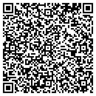 QR-код с контактной информацией организации СТРОЙСЯ ТЦ