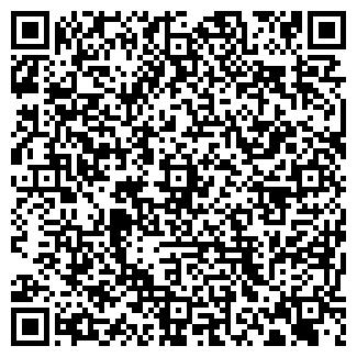 QR-код с контактной информацией организации АВАНС ТЦ