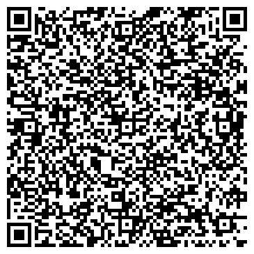 QR-код с контактной информацией организации АВРОРА АДМИНИСТРАТИВНО-ТОРГОВЫЙ ЦЕНТР