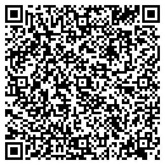 QR-код с контактной информацией организации АРБАТ ТД