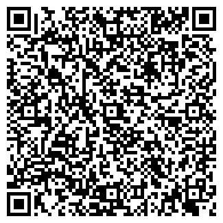 QR-код с контактной информацией организации АРГОС ТД
